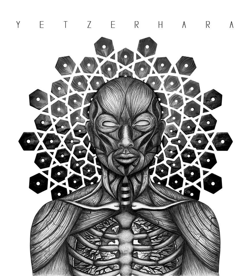 yetzerhara